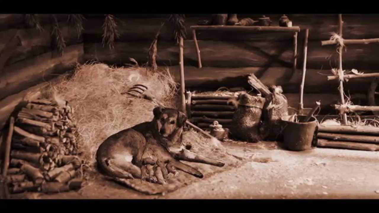 Картинка к стихотворению песнь о собаке