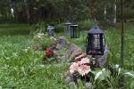 Кладбище домашних  животных.
