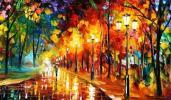ночная осень...