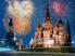 С Новым годом! Подарок от автора Хачатурян Нина