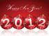 С Новым годом! Подарок от автора Стинкер