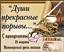 21 марта  -  Всемирный день поэзии Подарок от автора Вера Киреева