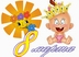 Поздравляю тебя с 8 марта Солнышко!!! Подарок от автора Марина Гербер