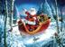 Санта Клаус Подарок от автора Светлана Маслова