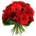 в знак дружбы Подарок от автора Татьяна Сунцова