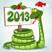 С Новым Годом! Подарок от автора Елена Русич