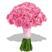 Цветы Подарок от автора Иллария