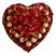 Сердце Подарок от автора Алексэндр РОСТОВ