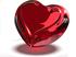 Сердце Подарок от автора Aферистка