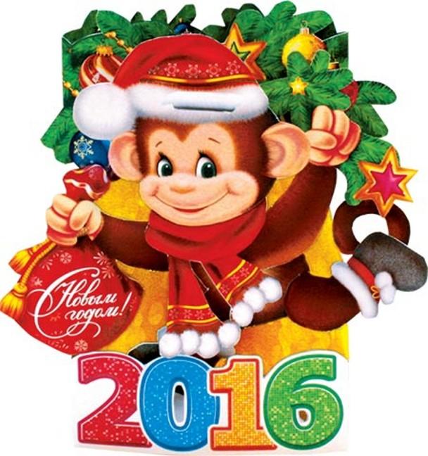 вылечить открытки обезьян к 2016 году мастер-класс пригодится