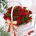 Корзина роз Подарок от автора Cоломея