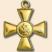 Георгиевский крест 2ой степени Подарок от автора Татьяна Сунцова