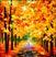 Осенние аллеи Подарок от автора Кира Ру