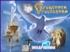 Крещениский Сочельник Подарок от автора Вера Киреева