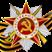 Произведение «Девчонки» участник на «Конкурс к Дню Победы в ВОВ»